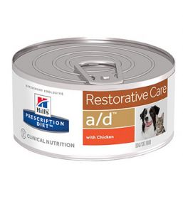 Hill's Prescription Diet A/D Canine and Feline™ - Canned food