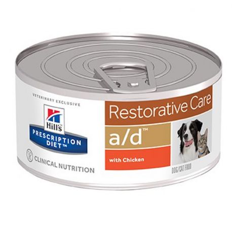 Hill's Prescription Diet A/D Canine and Feline™ - Cans