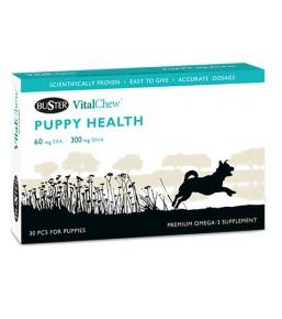 VitalChew PUPPY HEALTH - Dietary supplement for puppies